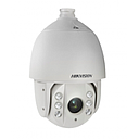 PTZ IP 2MP, 30X ZOOM, DWDR, IR 150 MTS,LENTE 4.3-129 mm, IP66.